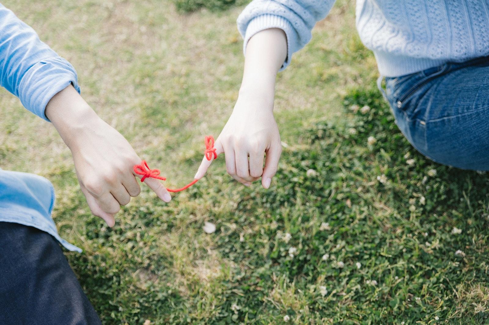 成婚ラボの赤い糸